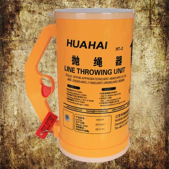 Huahai Line Throwing Apparatus
