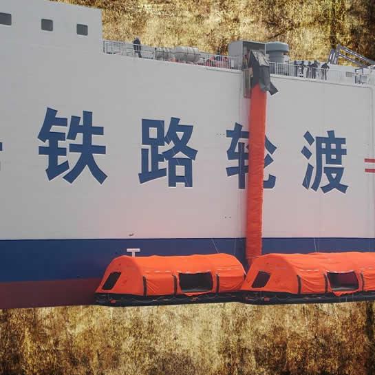 Chute Type Marine Evacuation System