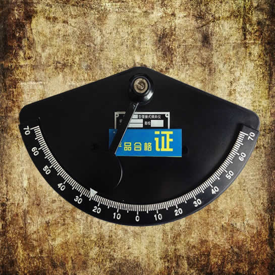 QZ 70 marine clinometer
