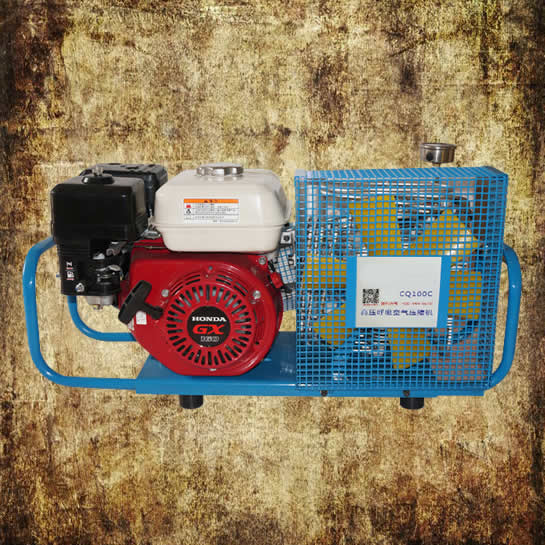 CQ-100C high pressure air compressor