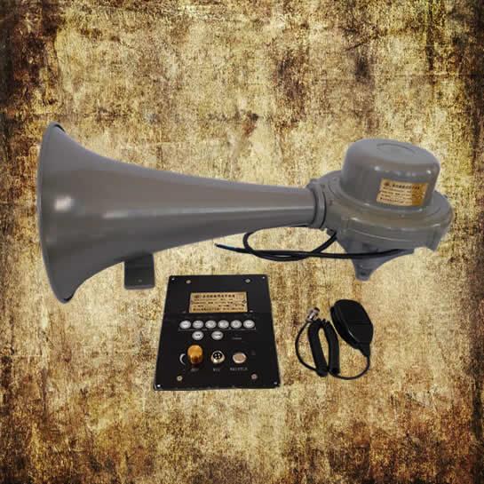 CDD-300 Marine Electric Horn
