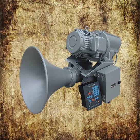 HSD Marine Electric Horn